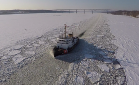 Aerial Montage of USCGC Sturgeon Bay