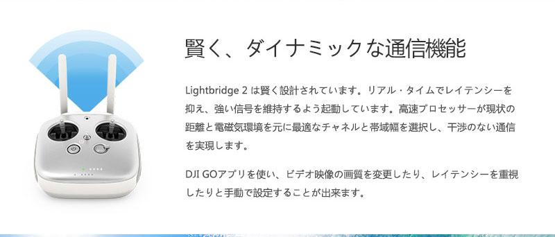 DJI Lightbridge 2